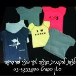 חולצות לבתי ספר לריקוד מיוצר לפי דרישה