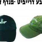 כובע דרייפיט